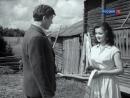 ОТЧИЙ ДОМ (1959) - драма. Лев Кулиджанов 1080p