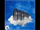 Преимущество облачных серверов