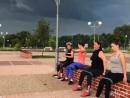 Тренировка в парке Красная Пахра. Лето 2018!