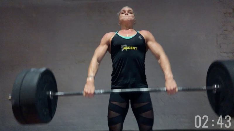 Katrin Davidsdottir: Clean Workout