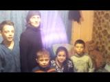 Семья Костан. Раздел Судьба человека