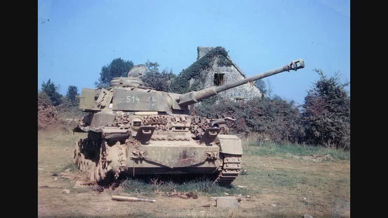 Подбитые танки Второй мировой