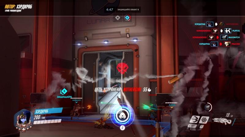 Widow 4 defending last point on Horizon