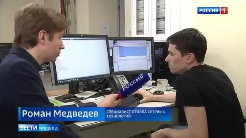 Российское ТВ показывает как Роскомнадзор сражается с Телеграмом, который продолжает работать, несмотря на все усилия. Это, наве
