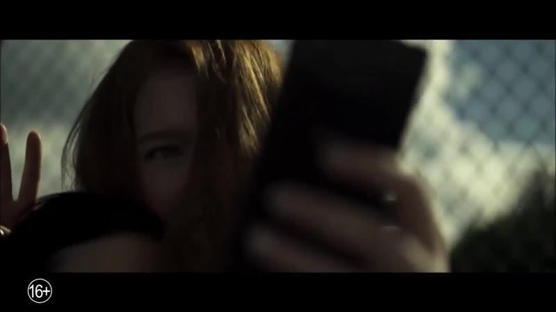 Слендермен (2018 г) - Русский Трейлер № 2