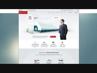 💼 Разработка сайта для ООО «Вита-Тент НЧ» | Айти Челны | Создание и продвижение сайтов Набережные Челны