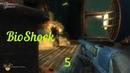 BioShock Кабинет Смотрителя Порта