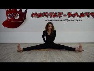 SLs Стретчинг_ комплекс упражнений из йоги в домашних условиях