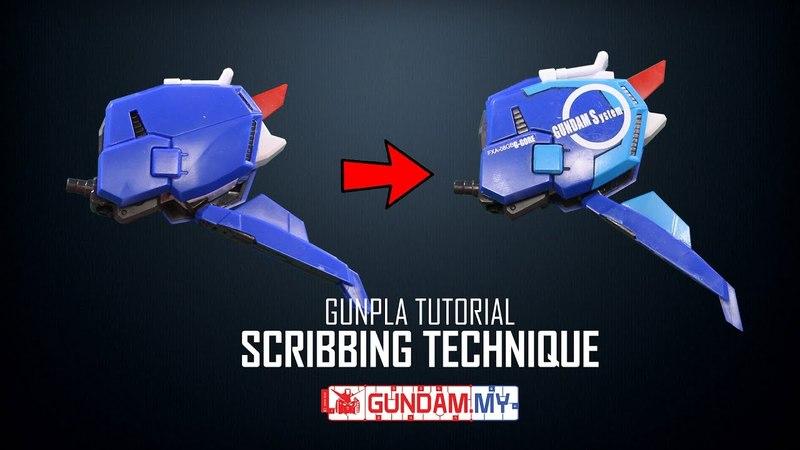 Gunpla Tutorial Scribbing Technique (Project S-Gundam Part 4)