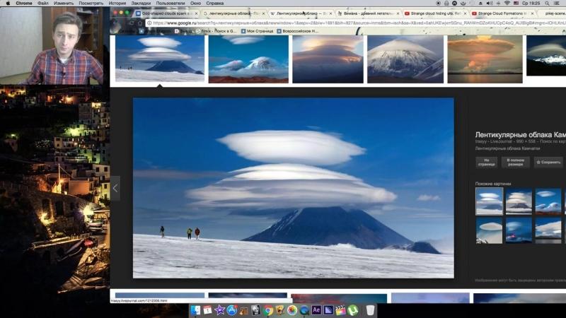 Что скрывает лентикулярное облако Вимана, НЛО (Закулисье)