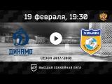 «Динамо» СПб -  «Химик Вс» Воскресенск