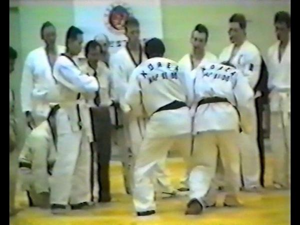 Ким Чиль Йонг,8 дан, межд семинар, СПБ 1998