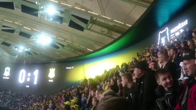 Фанаты Ростова - Сельмаш вперёд, твоей победы город ждёт!