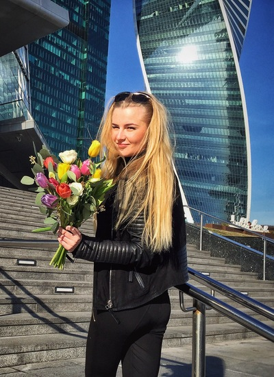 Александра Корнеева