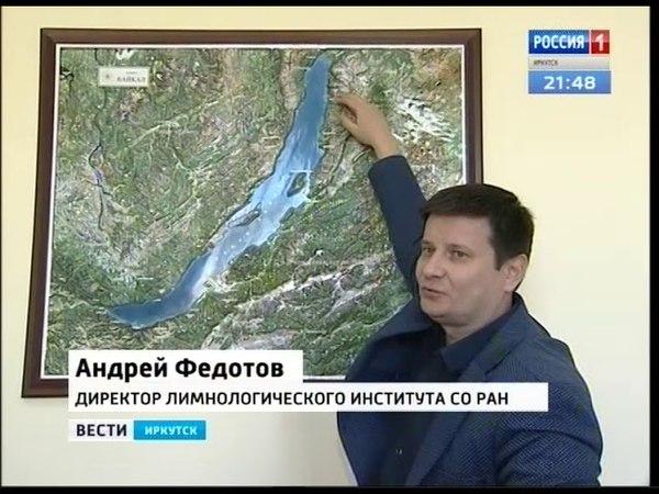 Учёные Лимнологического института: спирогиры на Байкале много, но не 60 процентов