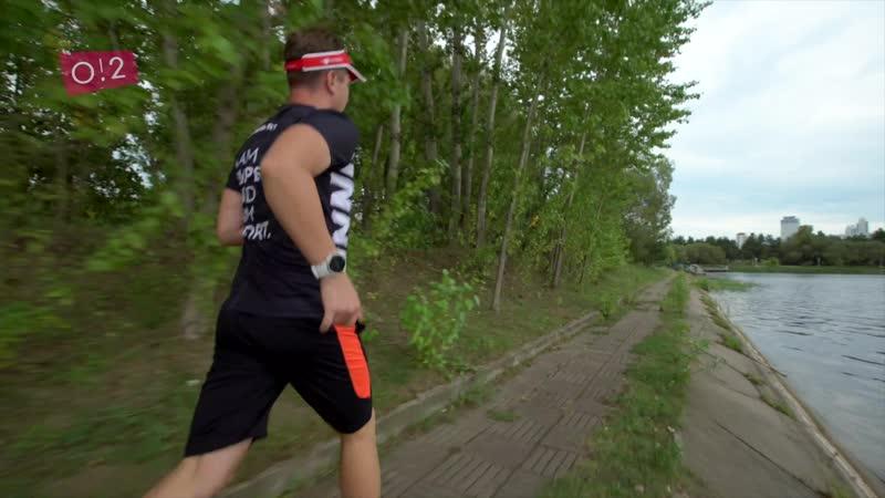 Максим Журило о том как заставить белых воротничков полюбить марафоны о2тв СТАРТАПЫ