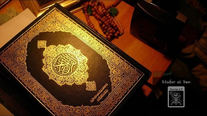 Islam about christianity. Islamas ir Krikščionybė | Allah الله