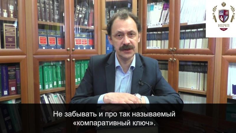 Сергей Сарбаш о поступлении в РШЧП