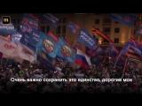 Путин выступил на митинге после выборов