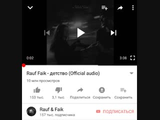 Rauf Faik - Детство (live\живой звук)