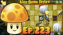 Plants vs. Zombies 2 || Simple level with balls - Lost City Day 22 (Ep.223)