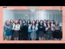 [Message] 180215 우주소녀(WJSN) - 2018 설날인사 (2018 New Year's Greetings) @ Cosmic Girls