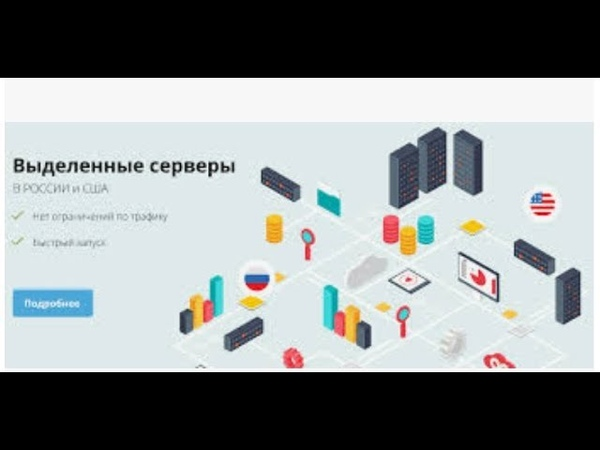 Click here gmprl.com?i=1538649751  Profitserver.ru-Надёжный хостинг на года-рекомендую!