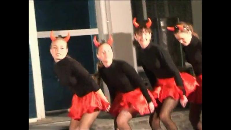 Танец дьяволицы