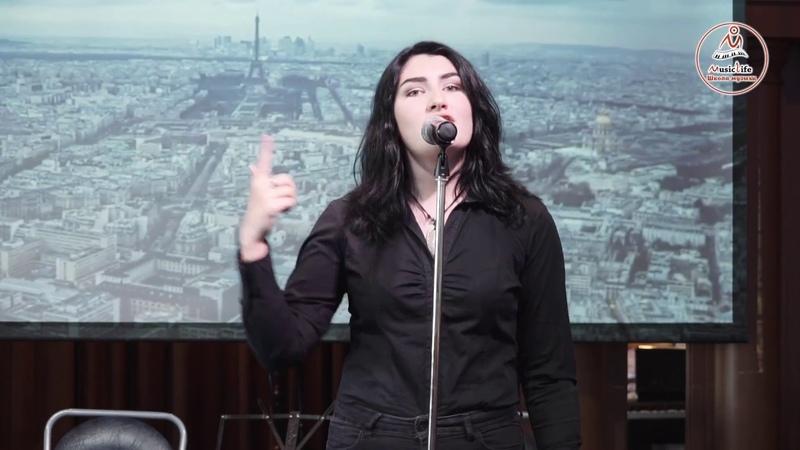 Диана Шафиева «Cett Annee la» M Pokora