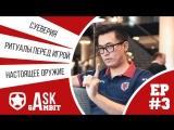 ASK Gambit #3: