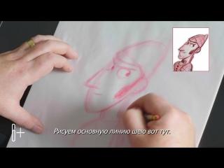 Шерлок гномс | Как нарисовать Шерлока | AТМОС СИНЕМА_Тюмень