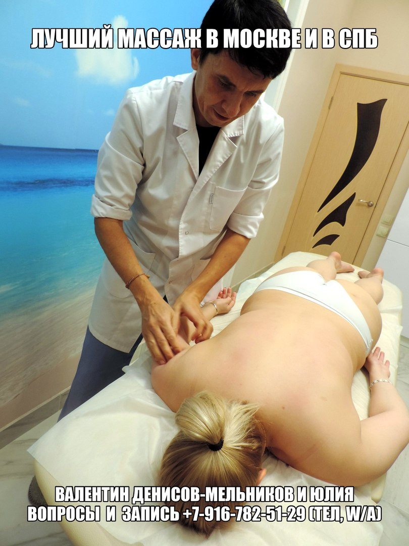 porno-onlayn-massazhist-klientku