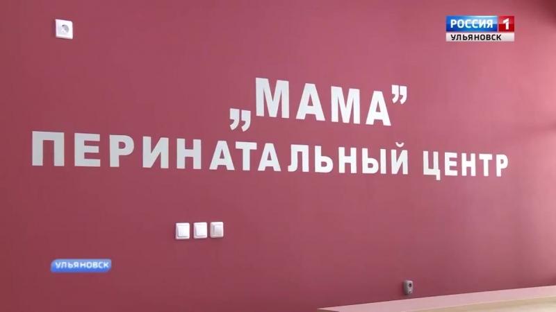 Ульяновцев стало больше