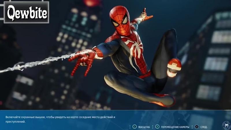 [Канал Игровых Реакций-GameReaction] Реакция Летсплейщиков на Камео Стэна Ли в Spider-Man