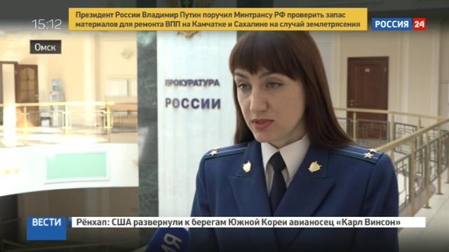 Новости на Россия 24 • Умершей от лидокаина девочке делали укол не как обычно