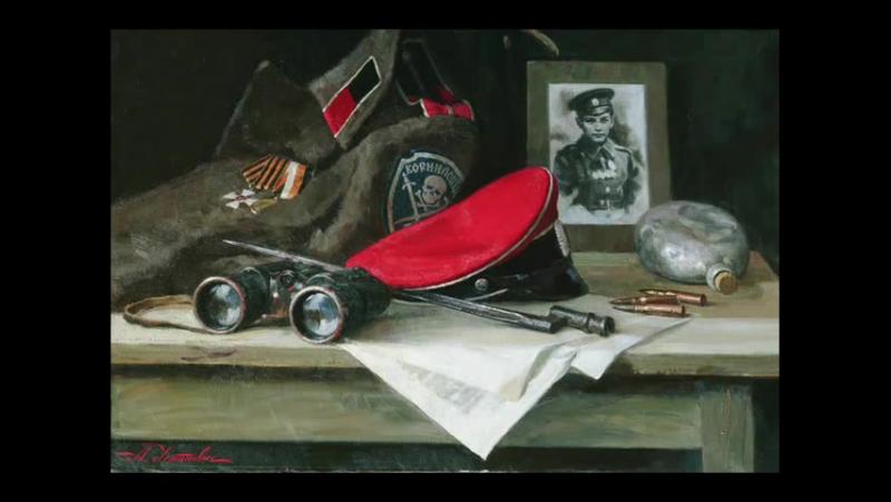 Белая гвардия - Белая гвардия