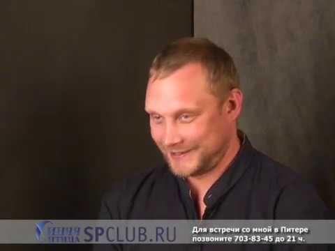 15028 Сергей - успешный свободный мужчина в поиске знакомства в СПб, т.703-8345