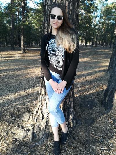 Оксана Марьясова