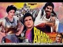 Защитник веры (Владыка судьбы) / Dharm Adhikari (1986)