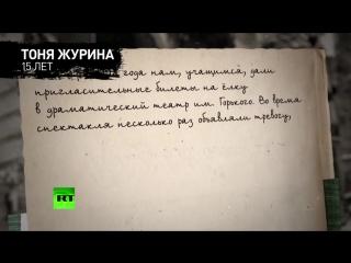 Война на страницах дневников: записи советских граждан о встрече нового 1942 года