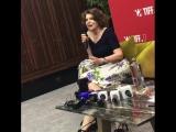 Фанни Ардан Fanny Ardant - Transilvania International Film Festival (02.06.2018)