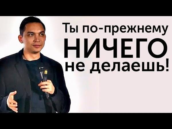 ВСЕ ПОНЯТНО, НО ТЫ НИЧЕГО НЕ ДЕЛАЕШЬ!   Петр Осипов и Михаил Дашкиев. Бизнес Молодость