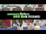 Preview 180516 OH MY GIRL (Mimi) MBC