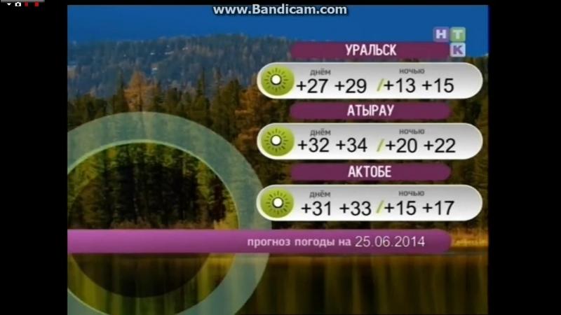 Bandicam 2014-06-24 21-08-12-667