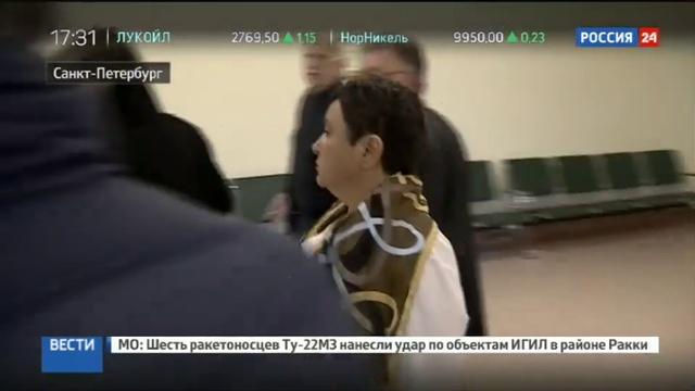 Новости на Россия 24 • Оценка В ресторане искусствоведа Ирину Баснер оправдали за поддельную картину