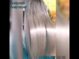 Наращивание волос Кемерово Моя группа https://vk.com/volos_kemerovo