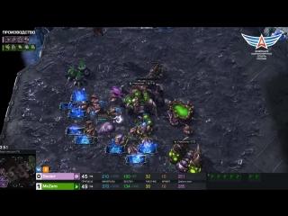 StarCraft 2: Legacy of the Void | Открытые соревнования ФКС России