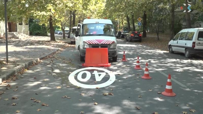 Инновационные штучные формы дорожной разметки с начала года внедряет Севастополь