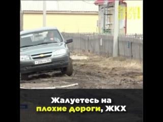 Как в России заводят дела за жалобы на условия жизни