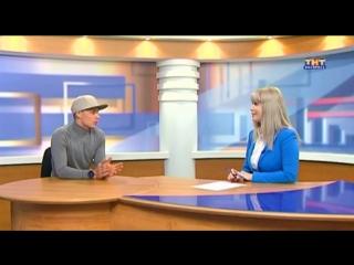 ТНТ-Экспресс, интервью с Эмилем Сайфутдиновым об участии в личном чемпионате мира
